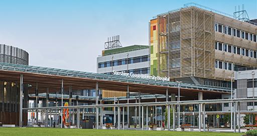 Sunshine Coast innovative health boom